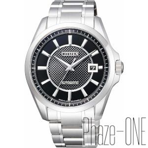 シチズン シチズンコレクション 自動巻き 時計 メンズ 腕時計 NB1040-52E