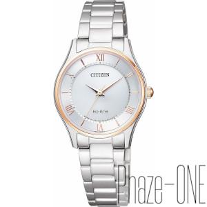新品 即日発送可 シチズン シチズンコレクション ソーラー 時計 レディース 腕時計 EM0404-51A