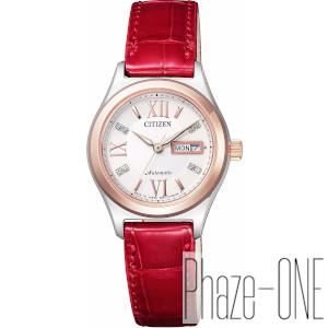 シチズン シチズンコレクション 自動巻き 手巻き付 時計 レディース 腕時計 PD7164-09A