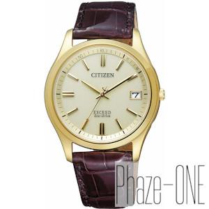 シチズン エクシード ソーラー 電波 時計 メンズ 腕時計 EAG74-2942