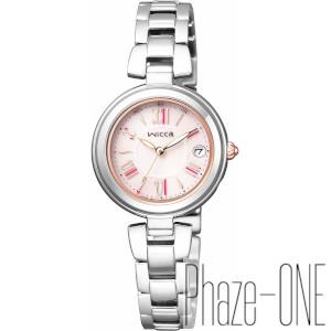 シチズン ウィッカ HAPPY DIARY ソーラー 電波 時計 レディース 腕時計 KL0-618-91