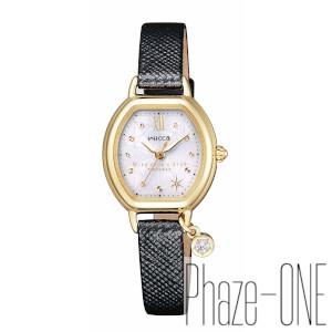 シチズン ウィッカ ブレスライン Wish upon a star Twinkle コラボ 限定モデル ソーラー レディース 腕時計 KP2-523-12