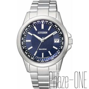 シチズン シチズンコレクション ダイレクトフライト ソーラー 電波 時計 メンズ 腕時計 CB1090-59L