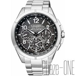シチズン アテッサ F900 100th Anniversary GPS ソーラー 電波 時計 メンズ 腕時計 CC9070-56H