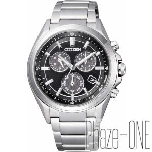 シチズン アテッサ ソーラー 時計 メンズ 腕時計 BL5530-57E