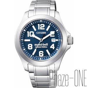 シチズン プロマスター mont・bell コラボモデル ソーラー 時計 メンズ 腕時計 BN0121-51L