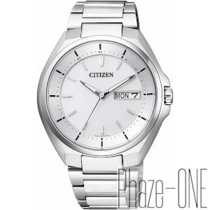 国内正規品 ATTESA 2020春夏新作 男性用 ウオッチ 送料無料新品 シチズン アテッサ メンズ 腕時計 ソーラー 時計 AT6050-54A 電波