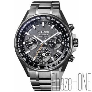 シチズン アテッサ ダイレクトフライト ソーラー 電波 時計 メンズ 腕時計 CC4004-58E