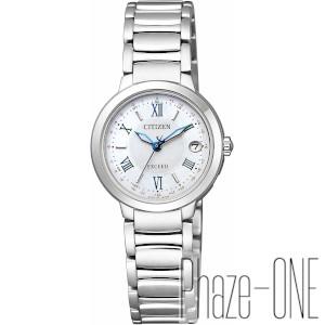 シチズン エクシード TITANIA LINE HAPPY FLIGHT ソーラー 電波 時計 レディース 腕時計 ES9320-52W