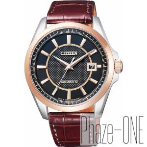 シチズンシチズンコレクション 自動巻き 時計 メンズ 腕時計 NB1044-01E
