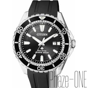 シチズン プロマスター 200m ダイバーズ ソーラ 時計 メンズ 腕時計BN0190-15E