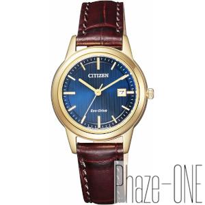 新品 即日発送可 シチズン シチズンコレクション ソーラー 時計 レディース 腕時計 FE1082-21L