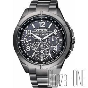 シチズン アテッサ GPS ソーラー 電波 時計 メンズ 腕時計 CC9075-52F