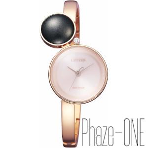 シチズン アンビリュナ ソーラー 時計 レディース 腕時計 EW5496-52W