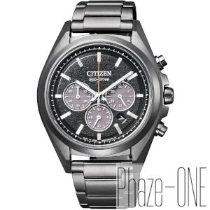 シチズン アテッサ Black Titanium Series ソーラー 時計 メンズ 腕時計 CA4394-54E