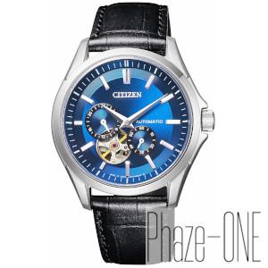 シチズン シチズンコレクション ロイヤルブルー コレクション 自動巻き 手巻き付き 時計 メンズ 腕時計 NP1010-01L