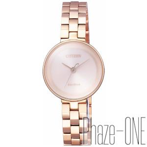 シチズン L Ambiluna アンビリュナ ソーラー 時計 レディース 腕時計 EW5506-51W