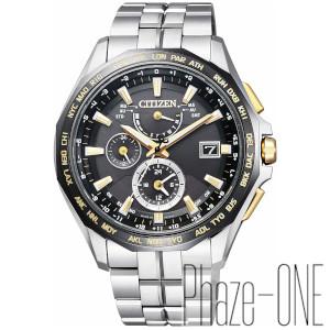 新品 即日発送可 シチズン アテッサ ダブルダイレクトフライト ソーラー 電波 時計 メンズ 腕時計 AT9095-50E