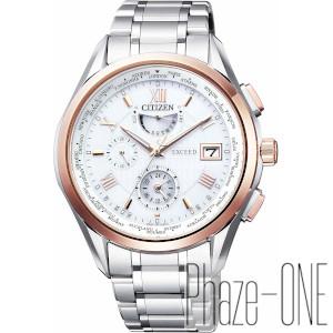 シチズン エクシード ダブルダイレクトフライト ソーラー 電波 時計 メンズ 腕時計 AT9114-57A