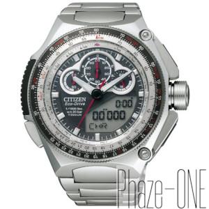 新品 即日発送可 シチズン プロマスター クロノグラフソーラー 時計 メンズ 腕時計 PMT65-2251