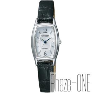 シチズン エクシード ソーラー 時計 レディース 腕時計 EX2000-09A