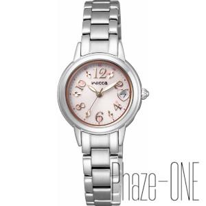 新品 即日発送可 シチズン ウィッカ ソーラー 電波 時計 レディース 腕時計 KL0-014-11