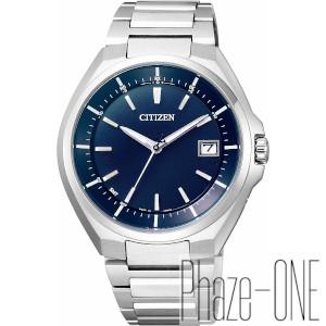 シチズン アテッサ ソーラー 電波 時計 メンズ 腕時計 CB3010-57L