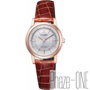 シチズン エクシード ソーラー 時計 レディース 腕時計 EX2072-16A