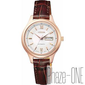 新品 即日発送可 シチズン シチズンコレクション 自動巻き 手巻き 時計 レディース 腕時計 PD7152-08A