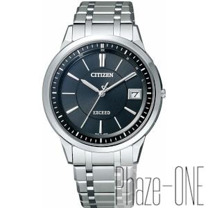 新品 即日発送可 シチズン エクシード ソーラー 電波 時計 メンズ 腕時計 EBG74-5025
