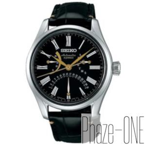 セイコー プレザージュ 自動巻き 手巻き 付き 時計 メンズ 腕時計 SARD011