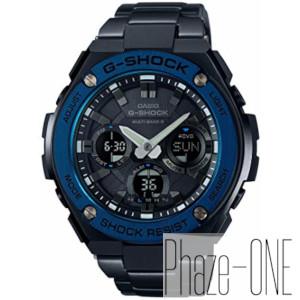 新品 即日発送可 カシオ Gショック Gスチール ソーラー 電波 時計 メンズ 腕時計 GST-W110BD-1A2JF