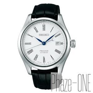 セイコー プレザージュ 自動巻き 手巻き付き 時計 メンズ 腕時計 SARX049