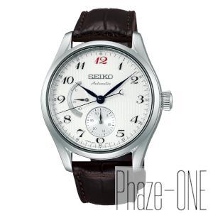 セイコー プレザージュ 自動巻き 手巻き付き 時計 メンズ 腕時計 SARW025
