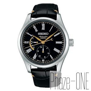 国内正規品 SEIKO PRESAGE メカニカル 男性用 ウオッチ セイコー プレザージュ 自動巻き 時計 メンズ 腕時計 SARW013