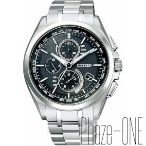 新品 即日発送可 シチズン アテッサ クロノグラフ ソーラー 電波 時計 メンズ 腕時計 AT8040-57E