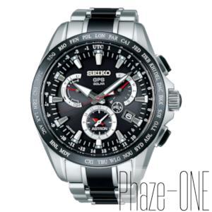 セイコー アストロン GPS ソーラー 電波 時計 メンズ 腕時計 SBXB041