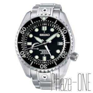 セイコー プロスペックス マリーンマスター プロフェッショナル 自動巻き 手巻き付き 時計 メンズ 腕時計 SBDB011