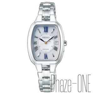 セイコー エクセリーヌ ソーラー 電波 時計 レディース 腕時計 SWCW135