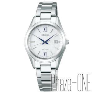 セイコー エクセリーヌ ソーラー 電波 時計 レディース 腕時計 SWCW145