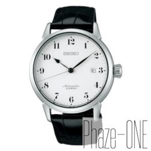 セイコー プレザージュ 自動巻き 手巻き付き 時計 メンズ 腕時計 SARX027
