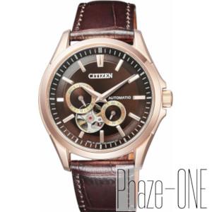 新品 即日発送可 シチズン シチズンコレクション 限定モデル 自動巻き 時計 メンズ 腕時計 NP1012-05X