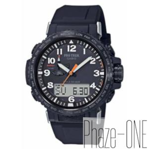 カシオ PROTREK Climber Line ソーラー 電波 時計 メンズ 腕時計 PRW-50Y-1AJF