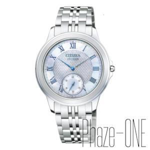 シチズン エクシード エコ・ドライブ 薄型 ソーラー 時計 メンズ 腕時計 AQ5000-56D