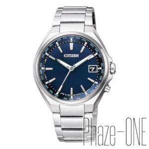 シチズン アテッサ ダイレクトフライト ソーラー 電波 時計 メンズ 腕時計 CB1120-50L
