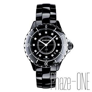 新品 即日発送可 シャネル J12 ダイヤ クォーツ レディース 腕時計 H1625