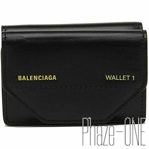 並行輸入品 新品 BALENCIAGA セール特価 バレンシアガ 二つ折り財布 529098 大決算セール 1070 0ST2N ブラック