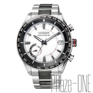シチズン アテッサ ダイレクトフライト GPS ソーラー 電波 メンズ 腕時計 CC3085-51A