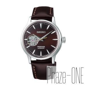 セイコー プレザージュ ベーシックライン カクテルタイム 自動巻き 手巻き レディース 腕時計 SRRY037