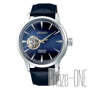 セイコー プレザージュ ベーシックライン カクテルタイム 自動巻き 手巻き メンズ 腕時計 SARY155